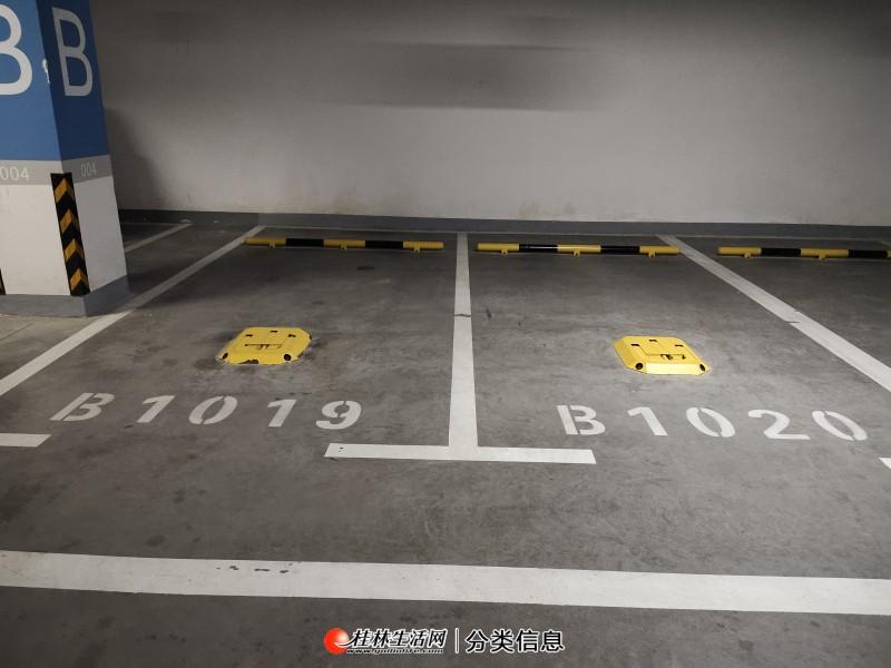 七星万达广场彰泰春天旁万达华府电梯7楼清水2房带停车位