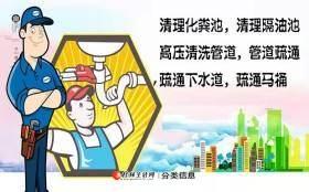 不通不收费)桂林老兵专业低价疏通各种下水道水电安装厨厕改道抽粪等