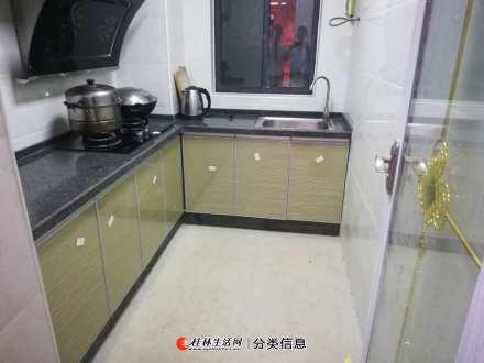雍王府一室一厅出租900一个月