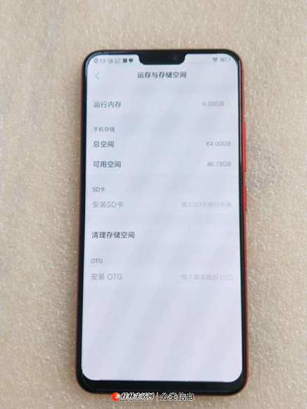 自用成色新,VIVO x21i全原装4G手机,全面屏八核,功能完好
