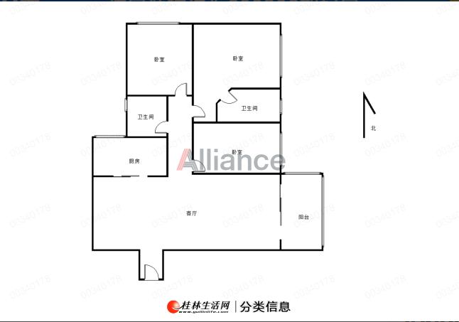 LI冠泰城国龙隐小学学区房,电梯中间楼层,精装修,中央空调,名牌家具全送