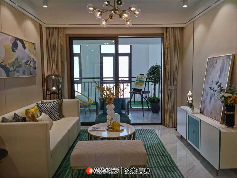 七星区万达商圈 桂林十八中旁新楼盘兴进锦成3房仅售47万