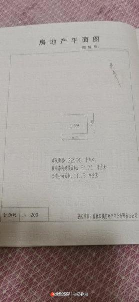 沃尔玛商圈C区一楼七字旺铺33平40万