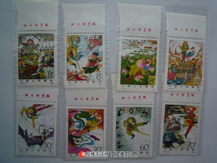 诚信收购集邮邮票,旧邮票,新邮票,旧信封