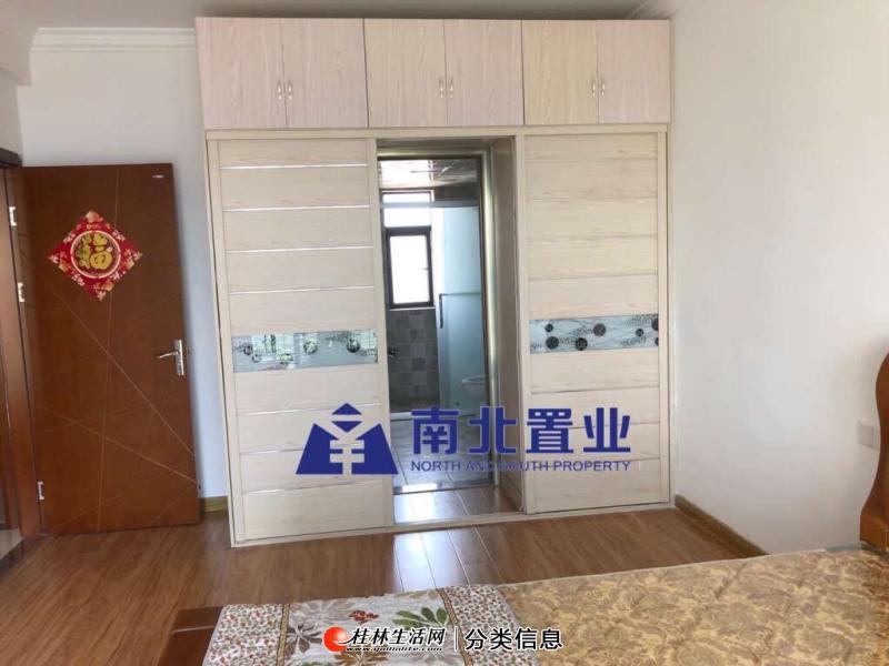 临桂区市政府旁,花生唐商圈,花样年花样城精装四房家具家电全送
