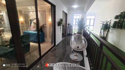 七星兴进锦城 总价50万起 3房 学区房