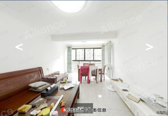 H秀峰区彰泰桃源居中心景观楼栋电梯10楼精装三房二厅一卫89平出售