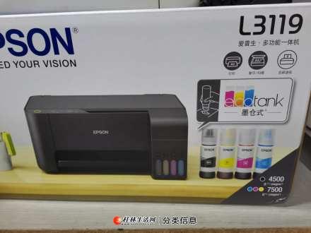 电脑维修打印机加粉维修