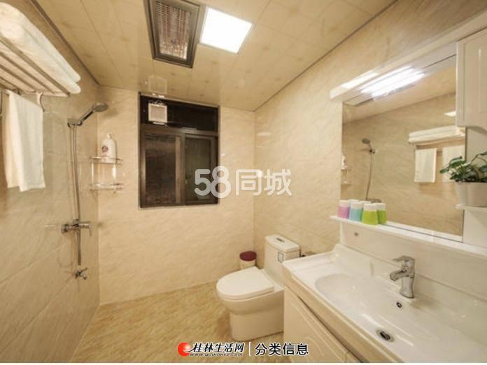 彰泰睿城  3室2厅2卫130平米 3800元  南北朝向 精装修