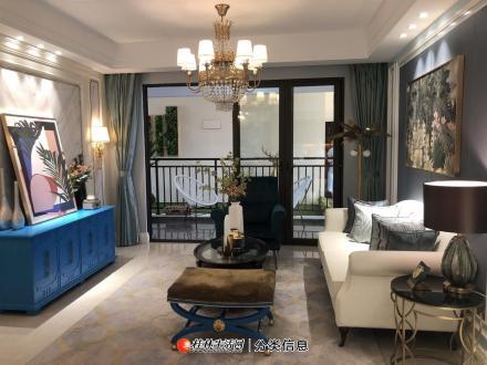 七星区名校18中旁兴进锦城低密度6层高洋房!