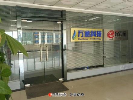桂林市网站定制开发,海量模板网站可选,微信公众号小程序手机APP定制开发
