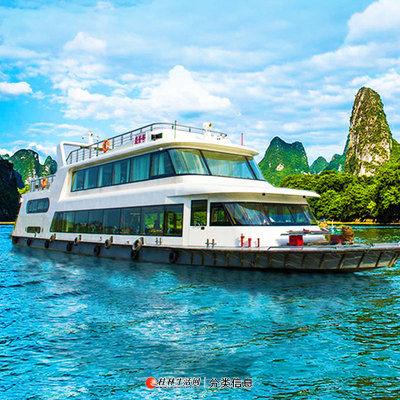 北京和平天下国际旅行桂林分社诚邀您的加盟