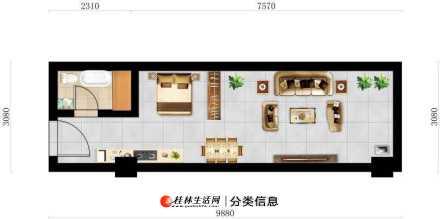 桂林国奥城 唯一住宅性质精装公寓可落户  可公积金  可投资