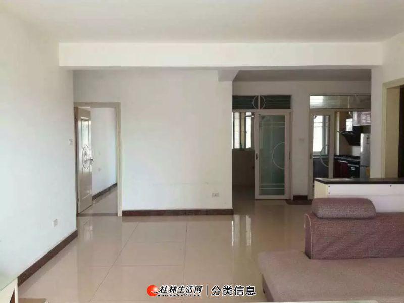 桂林旅游学院教师公寓出租