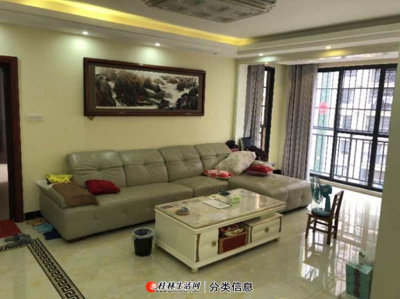 5000买临桂 市政府 两江四湖周边 精装修大三房 捡漏秒杀房源