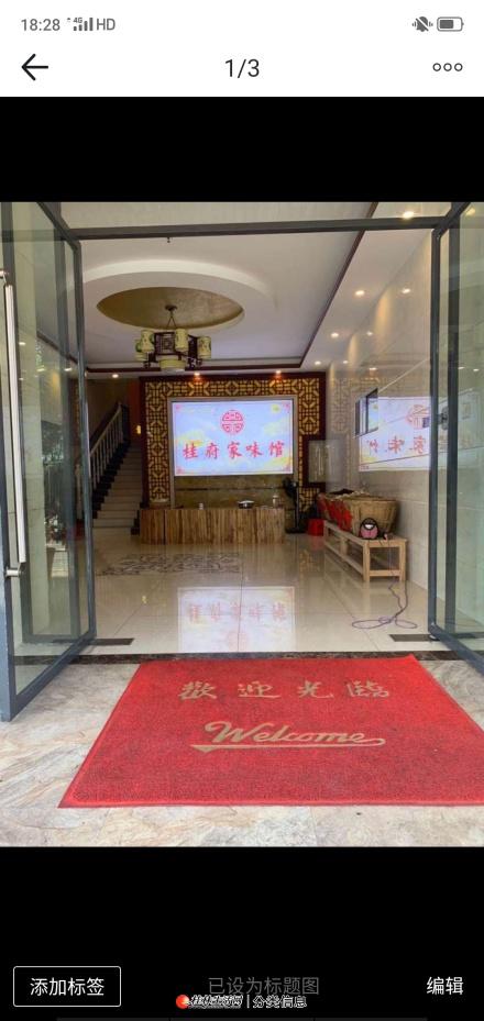 xq急售西门桥头西门大酒店产权4121平米3000万价格可协商