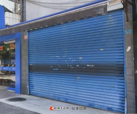 信义路16号1号门面,面积23.65平米,现对外招租