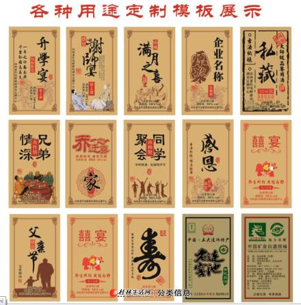 专人专业印刷,不干胶 /宣传画册 / 传单 / 折页 / 名片