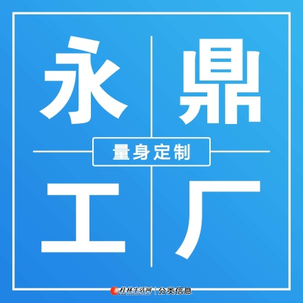 桂林生活网★优选合作商-本地工厂家具量身订做全屋定制家具衣柜展柜货架设计