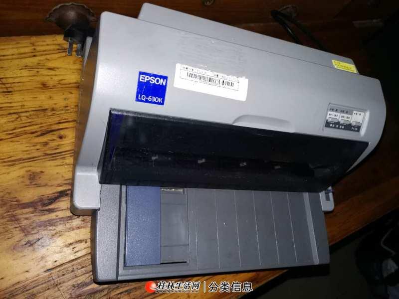 桂林放心专业天天上门打印机加粉、维修、一体机维修