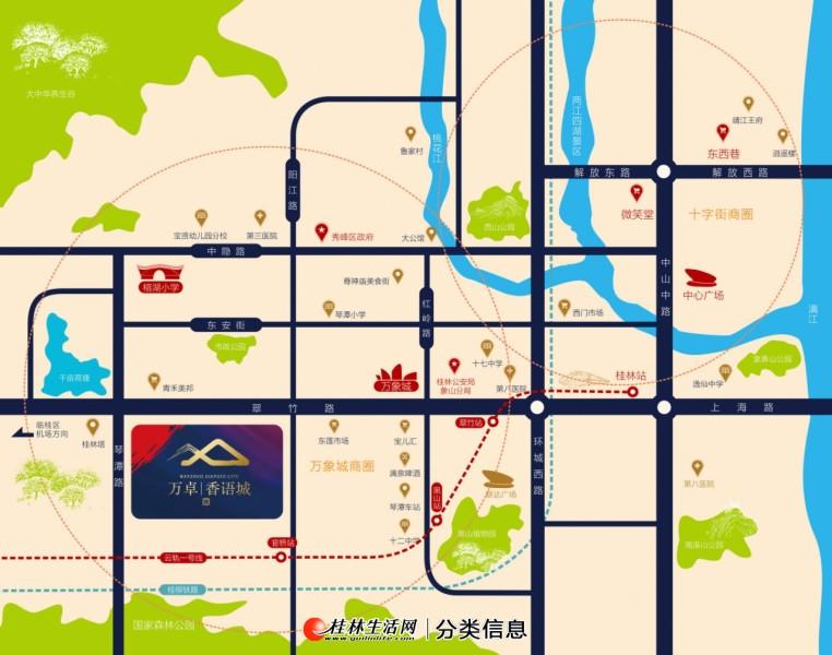 找我买房有优惠哦!!万卓·香语城、榕湖学区超值性价比之王