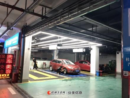 桂林车都市汽车服务中心