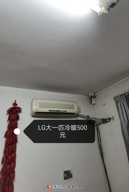 格力挂式空调大1.5匹凉之静