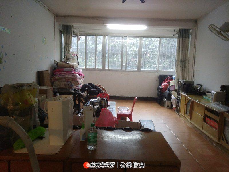 东城小区屏风花园羊角山三里店丰泽园桂花园120平71万三室
