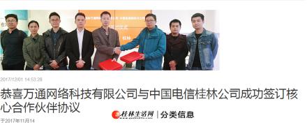 桂林公司专业软件定制开发,行业经验丰富十年开发编程服务较好的软件开发公司