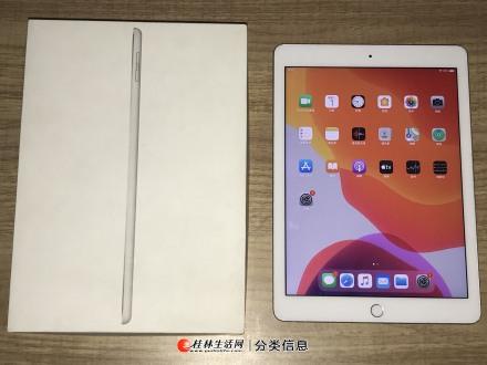 iPad2017款 32G国行银色