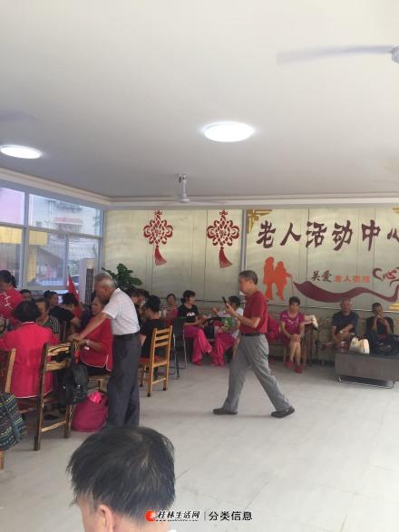 桂林市琴潭汽车站旁惠福老年公寓