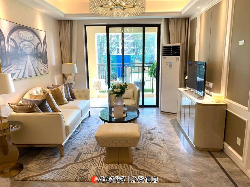 桂北新区新城安夏大都会 106平团购价首付5万月供1300起