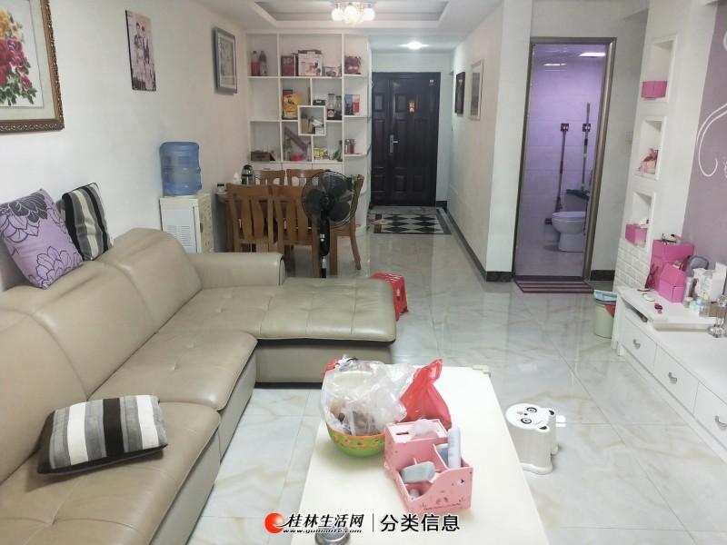 出售,七星区中海元居 精装85平2房2厅2卫,南北通透,看房方便