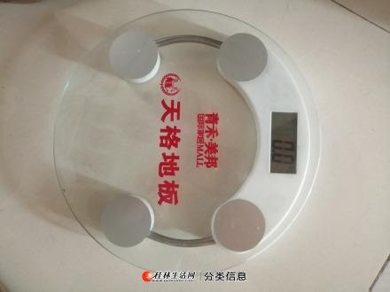液晶显示人体健康秤出售