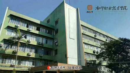 中医艾灸经络师培训南宁9月20号开学啦