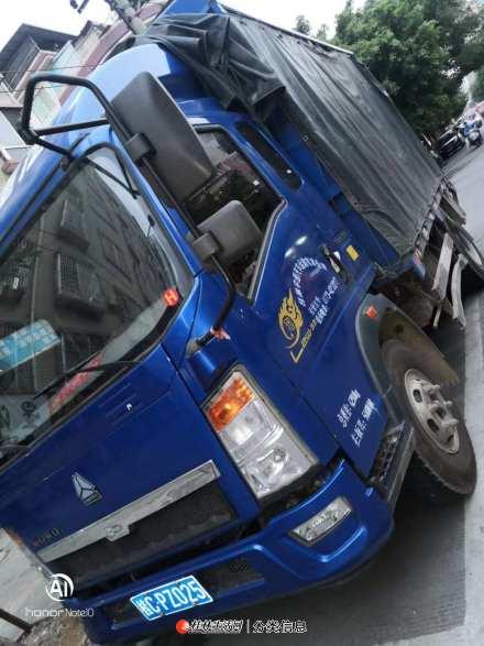 重汽豪沃高栏蓝牌货车转让