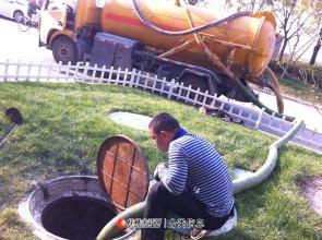 桂林七星区专业疏通管道【鸿飞疏通管道】疏通各种管道专抽粪