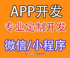 桂林网站建设开发,定制模板都有。服务较好,专业团队