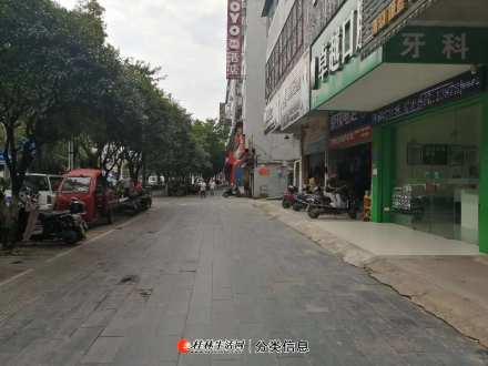 七星区 六合路 当街 有阁楼 人流量大 47平米 130万