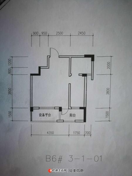 S漓江大美,1房1厅1卫,44平米,32万,1楼,毛胚,急售!