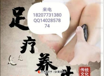 桂林高端桑拿sPA养生会所全市上门专科按摩特色理疗来电优惠