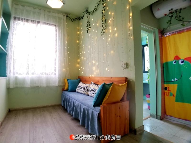 自己的房子 九岗岭 4楼 新装修 一房一厅+1书房