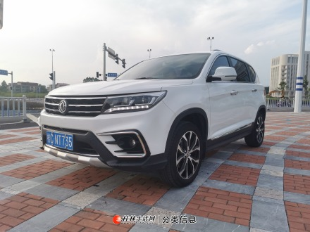 桂林市一手车18年的东风景逸X5 1.5T 自动尊享型 最顶配