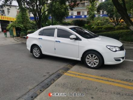 桂林市自用一手私家车荣威350纯洁白