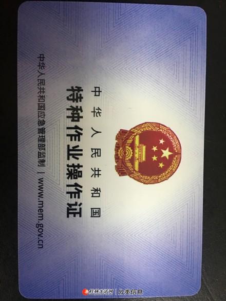 桂林电工焊工培训考证