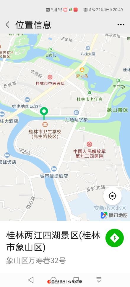 万寿巷河边三室两厅一厨一卫精装房长租价格面议