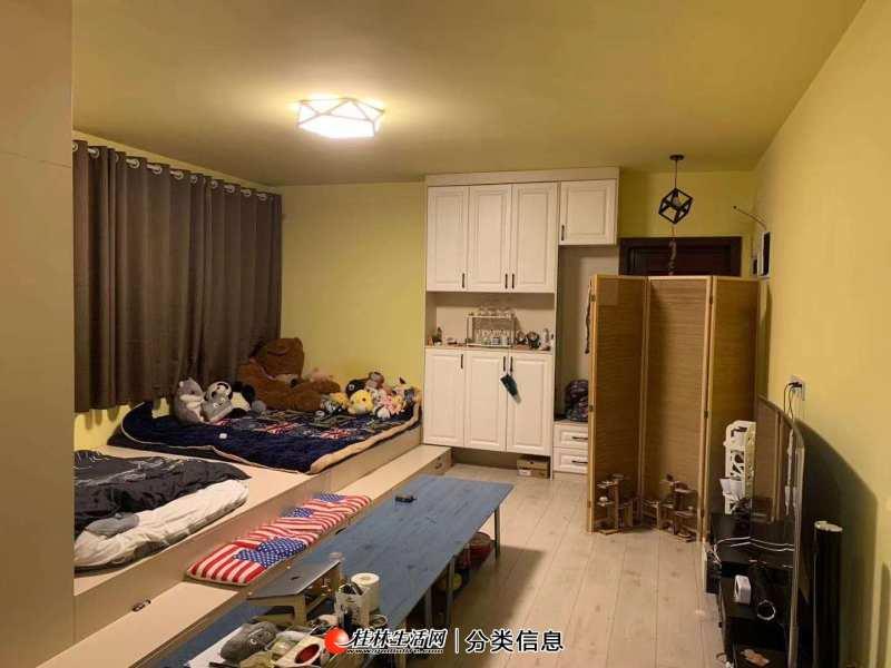 一房一厅60平可以改两房,2001年房,家具家电全送,只要45万