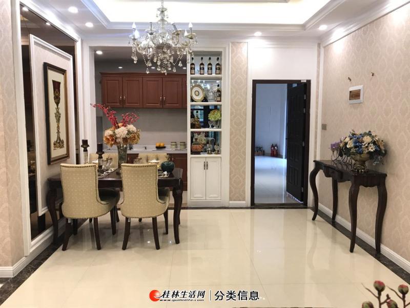 临桂彰泰滟澜山,4字起头买四房三房,国庆放假送家电