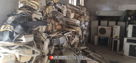桂林空调拆装回收空调欢迎咨询
