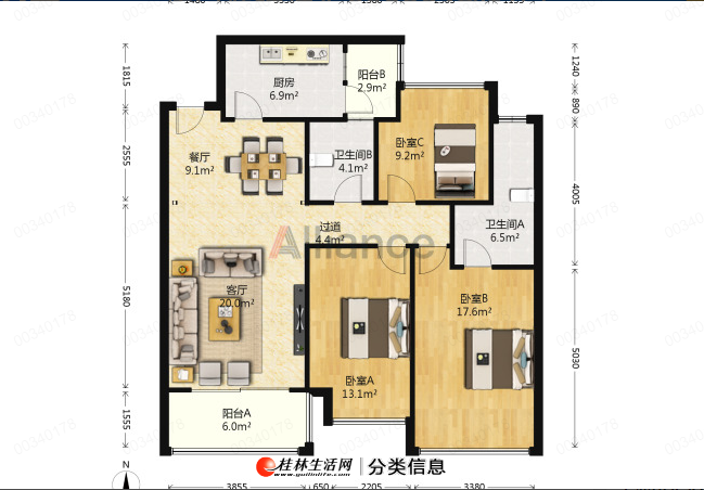 LI云顶御峰118大三房,精装修送家具家电,满五,户型方正,价格便宜